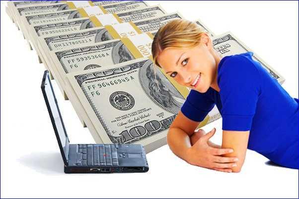 Что необходимо знать о заработке денег?