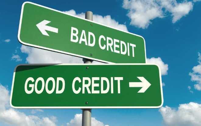 Хороший или плохой кредит