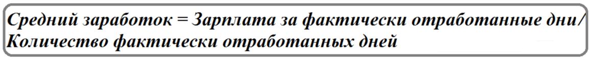 Формула расчет СЗ не имевших выплат