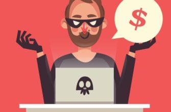 полиция мошенничество в интернете