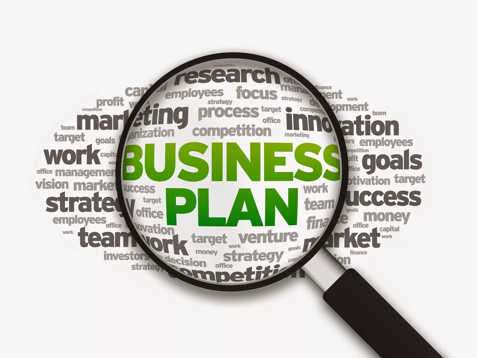 инвестиционный бизнес план на 2020