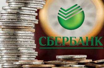 инвестиционный фонд сбербанка