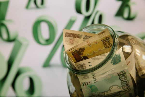 Пенсионный вклад сохраняй сбербанка рф расчет потребительской корзины с ценами