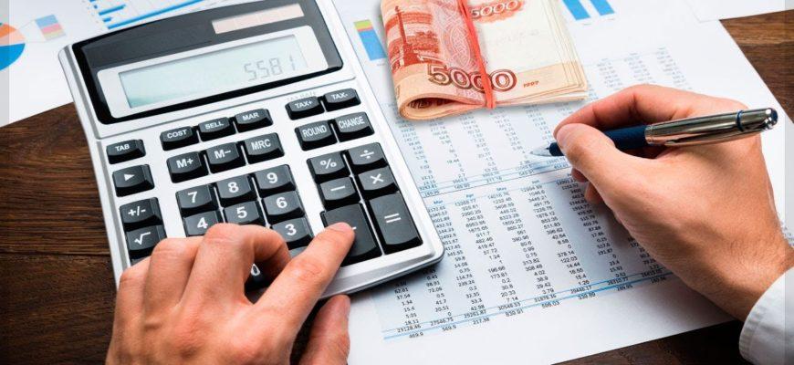 Альфа-Банк: рефинансирование кредитов других банков физическим лицам условия 2021. Как посчитать